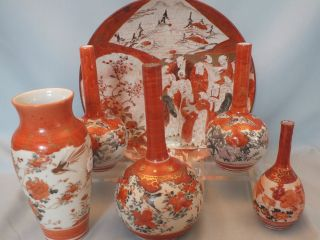 Group Of 6 Japanese Porcelain Kutani Pieces 5 Vases & A Dish 19thc photo