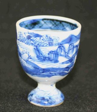 Antique Blue & White Canton China,  Export Porcelain - Petite & Attractive Egg Cup photo