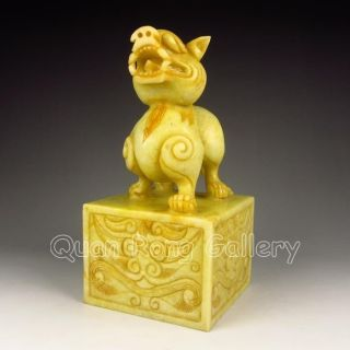 Chinese Shoushan Stone Seal / Stamp - Foo Dog Nr photo