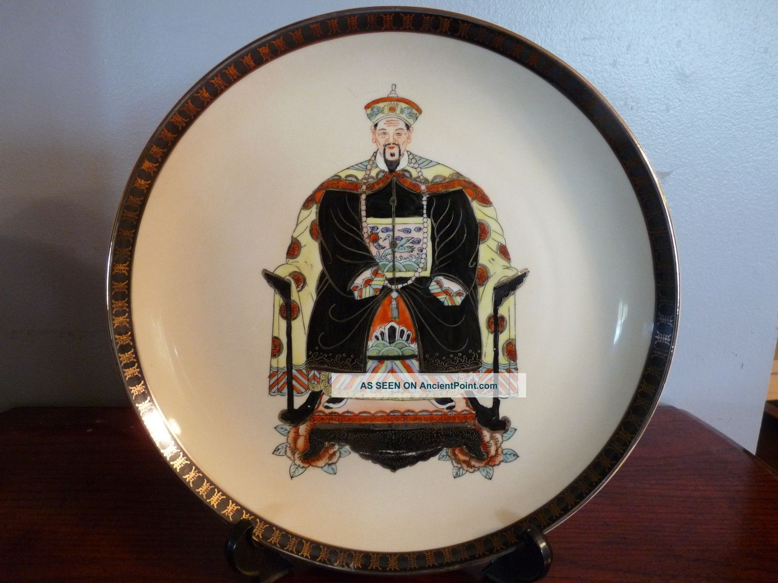 Signed By Artist Handpainted Large Asian Emperor Charger Showcase Plate Plates photo