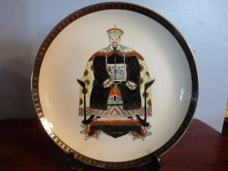 Signed By Artist Handpainted Large Asian Emperor Charger Showcase Plate photo