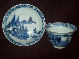 Chinese Blue White Figural Porcelain Cup & Saucer Kangxi Mark Saucer Plate Vase photo