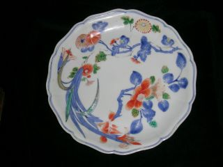 Fine Antique Japanese Kakiemon Style Plate With Restored Rim photo