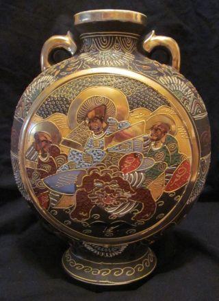 Satsuma Antiques
