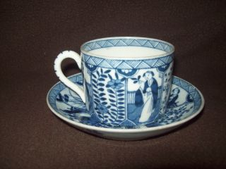 Fine Chinese Blue White Porcelain Coffee Cup And Saucer Kangxi Double Ring Vase photo
