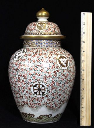 Large 19thc Antique Signed Japanese Satsuma Pottery Ginger Jar Nr photo