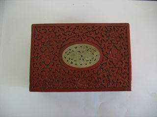Red Laquer Vintage Chinese Cinnabar Box Fish Motif Jade Inlay photo