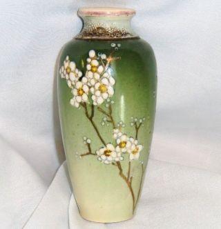 Meiji Era Japanese Satsuma Baluster Vase With Peonies photo