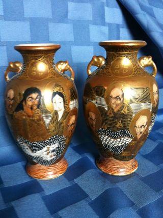 Antique 19th C Pair Of Satsuma Vases,  Very Rare,  5