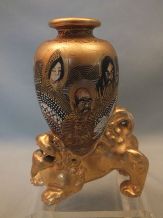 Japanese Porcelain Satsuma Vase Mounted On A Dog Of Foe 19thc photo