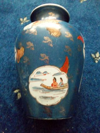 Vintage/antique Japanese Hand Painted Vase photo