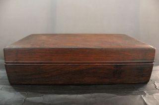 Rare Chinese Rosewood Box photo