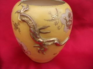 Antique Japanese Vase photo