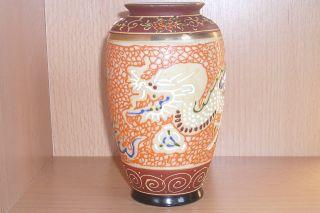 Japanese Satsuma Vase Rare Colors - Signed photo