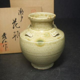 F716: Japanese Yellow Seto Pottery Ware Small Flower Vase With Signed Box photo