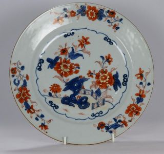 18thc Chinese Qianlong Plate C1765 - 70 Imari Colours photo