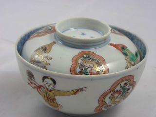 Antique Japanese Imari Chawan With Karako 1828 - 40 Late Edo Handpainted Nr 2592 photo
