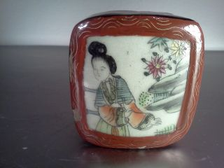 Chinese Box Ceramic Portrait Inlay Late Qing Or Min Guo Wood Or Toleware See Pic photo