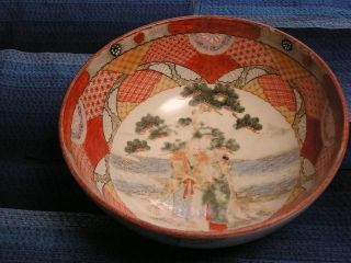 Antique Japanese Kutani Bowl With Old Couple & Fans Handpainted 1880 - 1900 Nr 46 photo