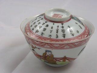 Antique Japanese Imari Chawan With Qianlong Mark 1790 - 1810 Handpainted Nr 2615 photo