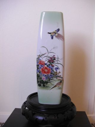 Porcelain Vase From Japan photo