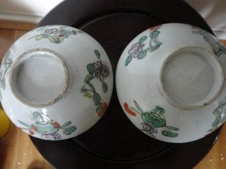 Pair Of Old Chinese Colourful Porcelain Bowls photo