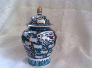 Antique/vintage Japanese Imari Porcelain Ginger Jar photo