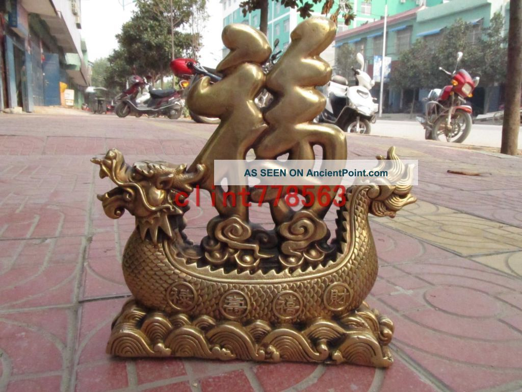 China Folk Collection Classic Brass Lucky Fu Dragon Boat Statues22 Reproductions photo