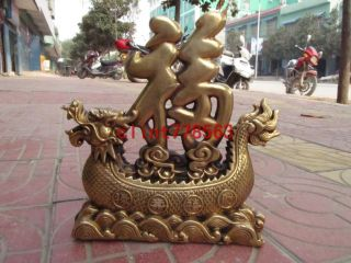 China Folk Collection Classic Brass Lucky Fu Dragon Boat Statues22 photo