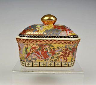 Japanese Porcelain Dresser Box photo