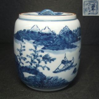 F991: Japanese Kyoto Blue - And - White Porcelain Cold Water Container Mizusashi photo