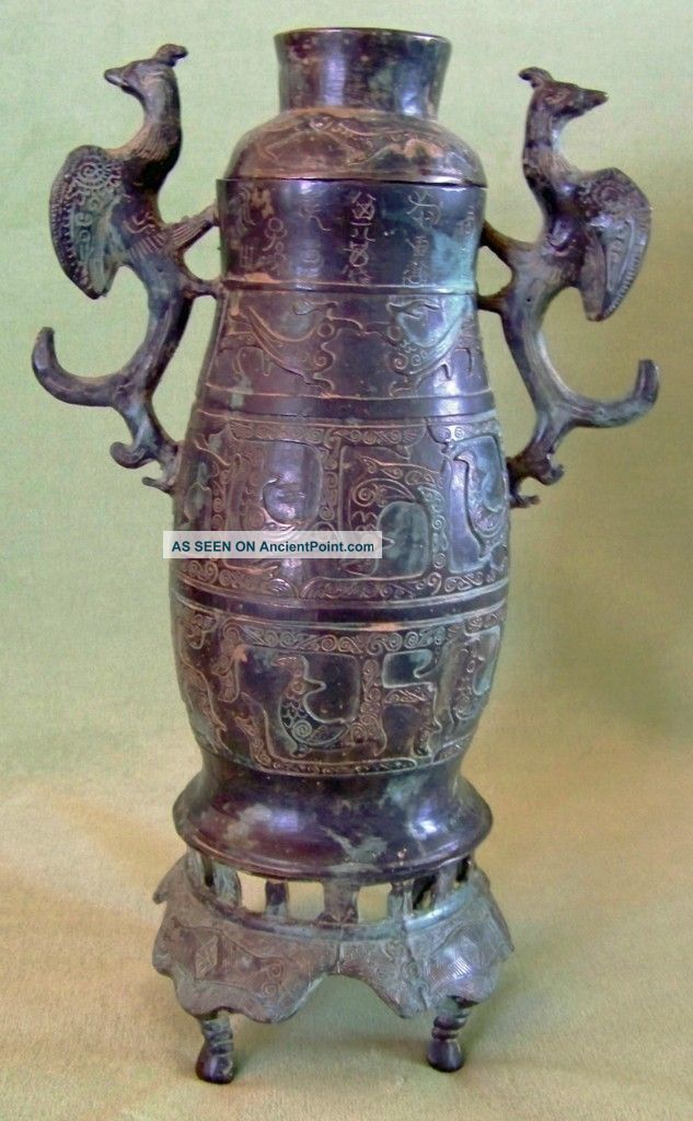 Asian Antique Bronze Phoenix Rising Vase Vases photo