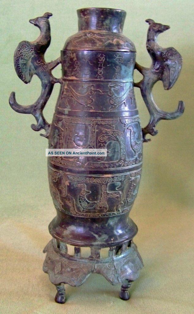 Asian Antique Bronze Phoenix Rising Vase Vases photo