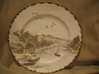 Old Japanese Hand Painted Plate Signed photo