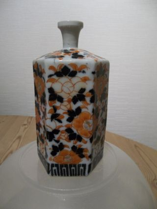 18th Century Japanese Arita Imari Hexagonal Porcelain Bottle Vase photo