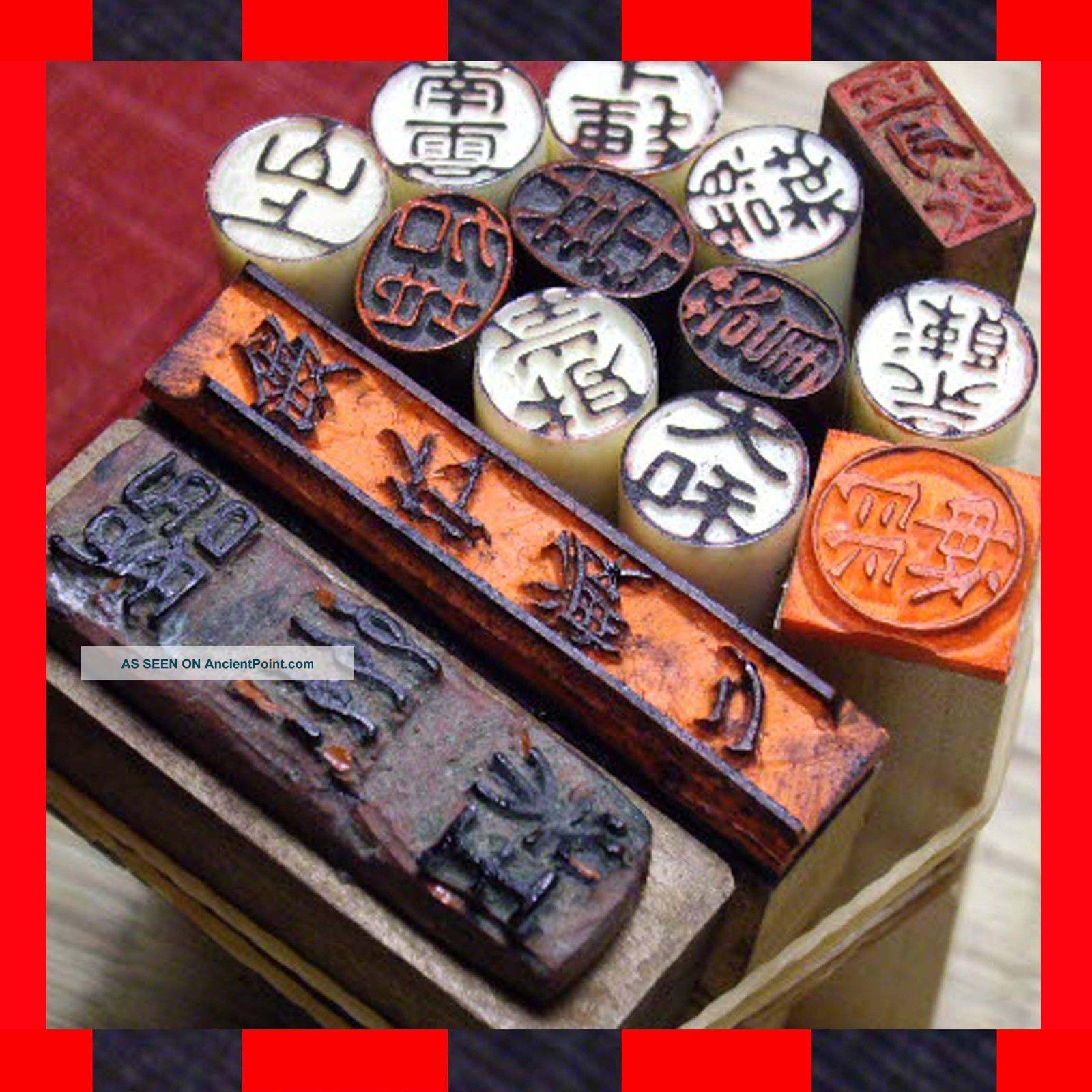 Nr Antique Japanese Old Kanji Seal Stamp Hanko Inkan Vtg ◇ Zen
