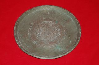 Vintage Antique? Copper Tray India Inscribed In Persian Arabic? photo