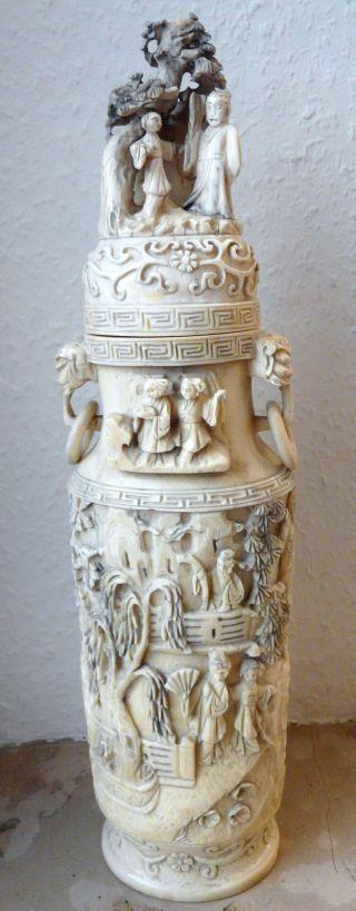 China Antiques - Chinese Bone Box photo