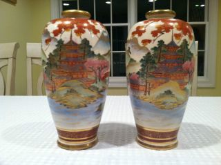 Rare 19th Century Vintage Pair Satsuma Vases Autumn Scene Japanese Ceramic photo
