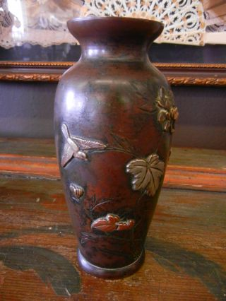Old Japanese Mix Metal Vase 6