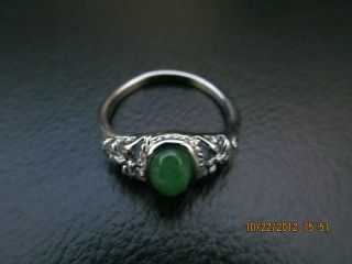 Fancy Gift Chinese Ring Mosaic Green Bead Carved photo