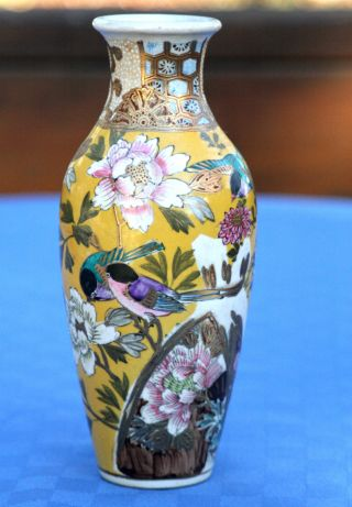 Stunning Moriage Japanese Blond Pottery Beaded Vase,  C.  1915,  Fine Crazing photo