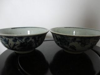 Pair Of Old Chinese Blue And White Porcelain Bowls photo