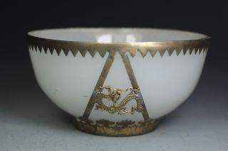 Chinese Handwork Dragon Phoenix Old Jade Bowl photo