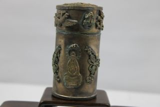 Chinese Handwork Old Studded With Dragon And Phoenix Kwan - Yin Tobacco Box A411 photo