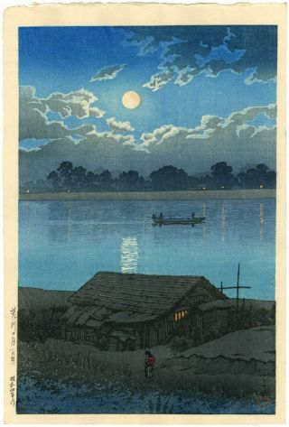 Hasui - Japanese Woodblock Print Full Moon Watanabe Lifetime Edition 6mm photo