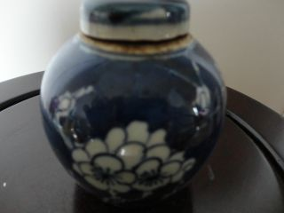 Old Chinese Blue Porcelain Pot With Flowers photo