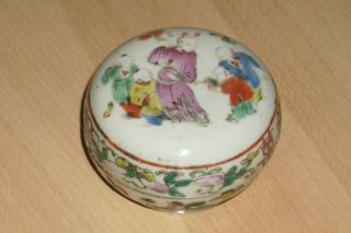 Very Fine Old Chinese Famille Rose Seal Chop Paste Box For Scholar photo