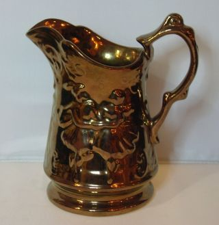 Antique Victorian Copper Luster Courting Couple Relief Art Pottery Pitcher Nr photo