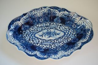 Antique Rare Blue & White Bowl - Worcester K ' Ang Hsi Lotus 1751 - 1790 photo